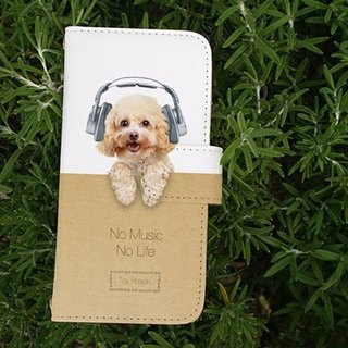 【All models supported】 Free shipping 【Handbook type】 Toy poodle No Music No Life iPhone 8 / iPhone 8 Plus / iPhoneX