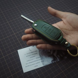Roewe Roewe / Foss car key set Italy imported vegetable tanned cowhide handmade leather design custom