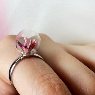Miniature paper cranes glass ball ring (Hongxing Lin Park) - Christmas gifts