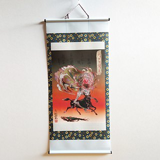 Japanese traditional monster hunging scroll  Nuckelavee