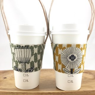 Flowers Wind Wrap - Drink Cup Sleeve Strap - Couples Ready to Tap - Fixed Straws