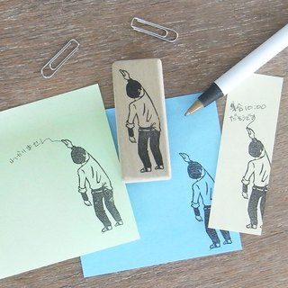 "Handmade rubber stamp ""A school boy and blackboard"""