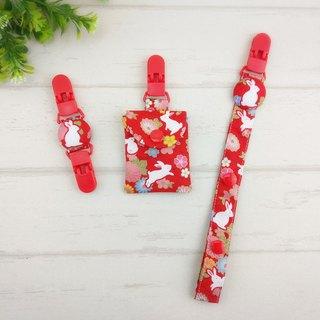 Safe and happy rabbit. (3 pieces) - safe bag + pacifier chain + handkerchief folder (safe bag can be added 40 embroidered name) (Year of the Rabbit)