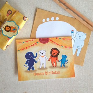 Universal cards | birthday card