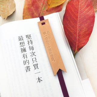 "Original and Hand-made Bookmark Strap with selected text / quotes-"" Fall in love inseparably with literature."""