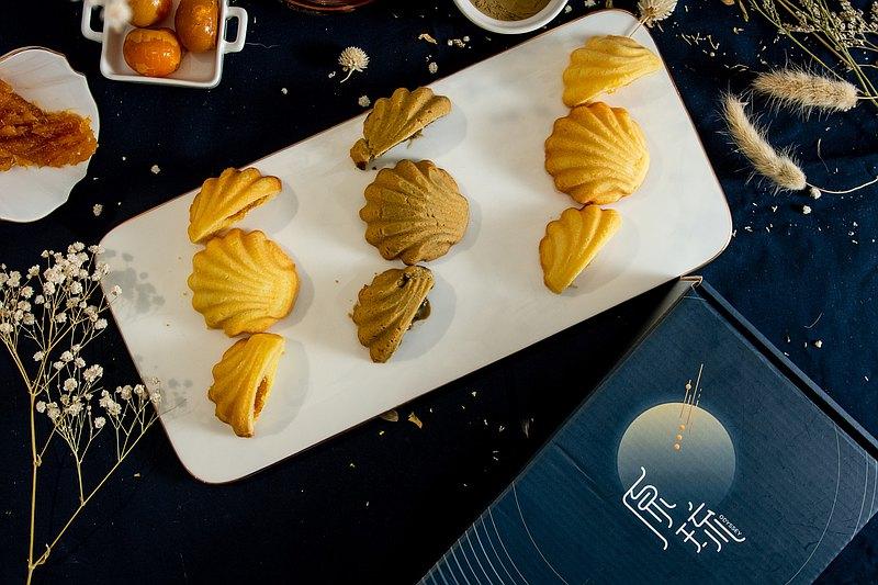 瑪蓮酥禮盒 - 原味瑪蓮酥+流心奶皇瑪德蓮酥 (每款各三件)