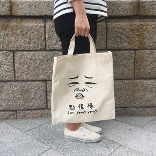 3 Way Tote Bag | dim yeung yeung 7/8