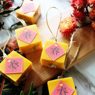 [蕾安柏] New Year Peace Handmade Soap-10 into │ New Year Gift │ with hand gift │ event gifts