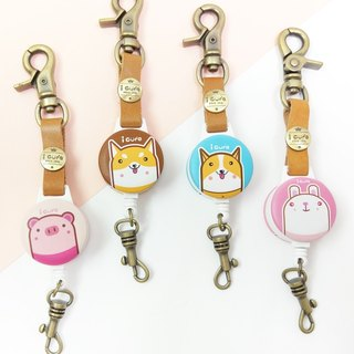 i Good hook telescopic ticket holder series - full capsule animal series (four models) Pig rabbit Keji Shiba