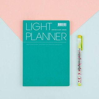 2018 ARDIUM LIGHT PLANNER Calendar / Account - Mint green