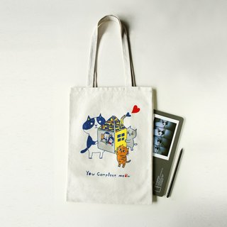 I read cat garden bags home shopping bag / happy house cat