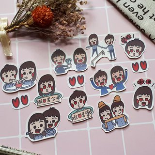 Mini lovers stickers