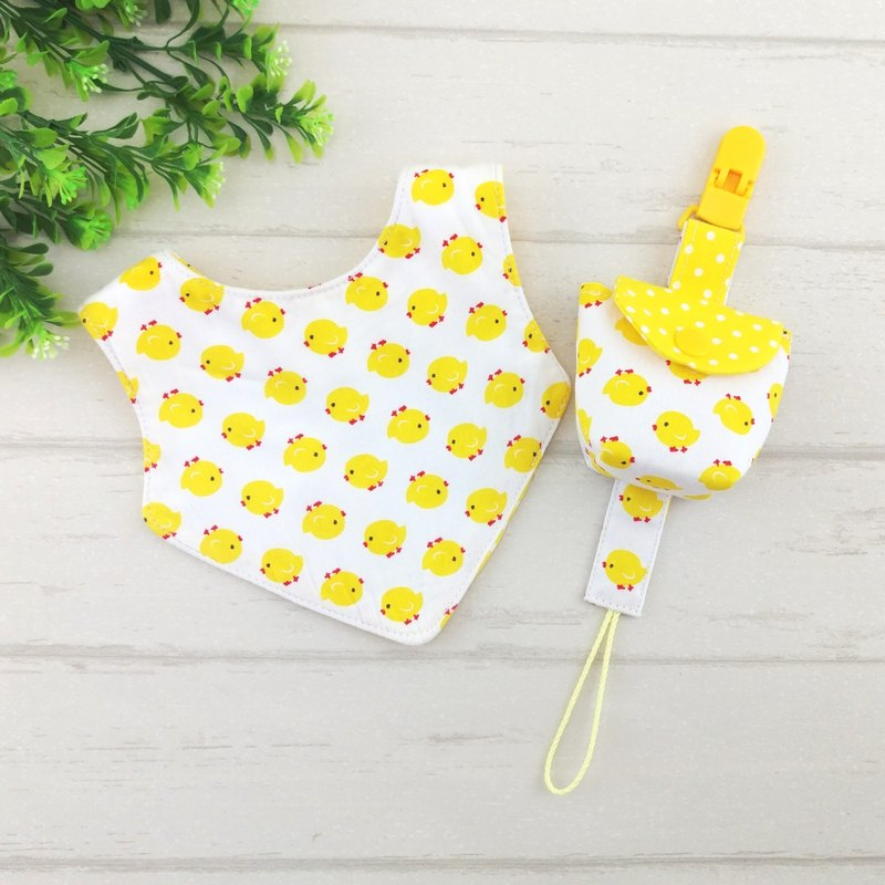 Chick Po - 2 colors optional. Miyuki Group (2 pieces)-Bib + pacifier chain + teat storage bag (can increase 40 embroidered name) (Baby Year of the Rooster)