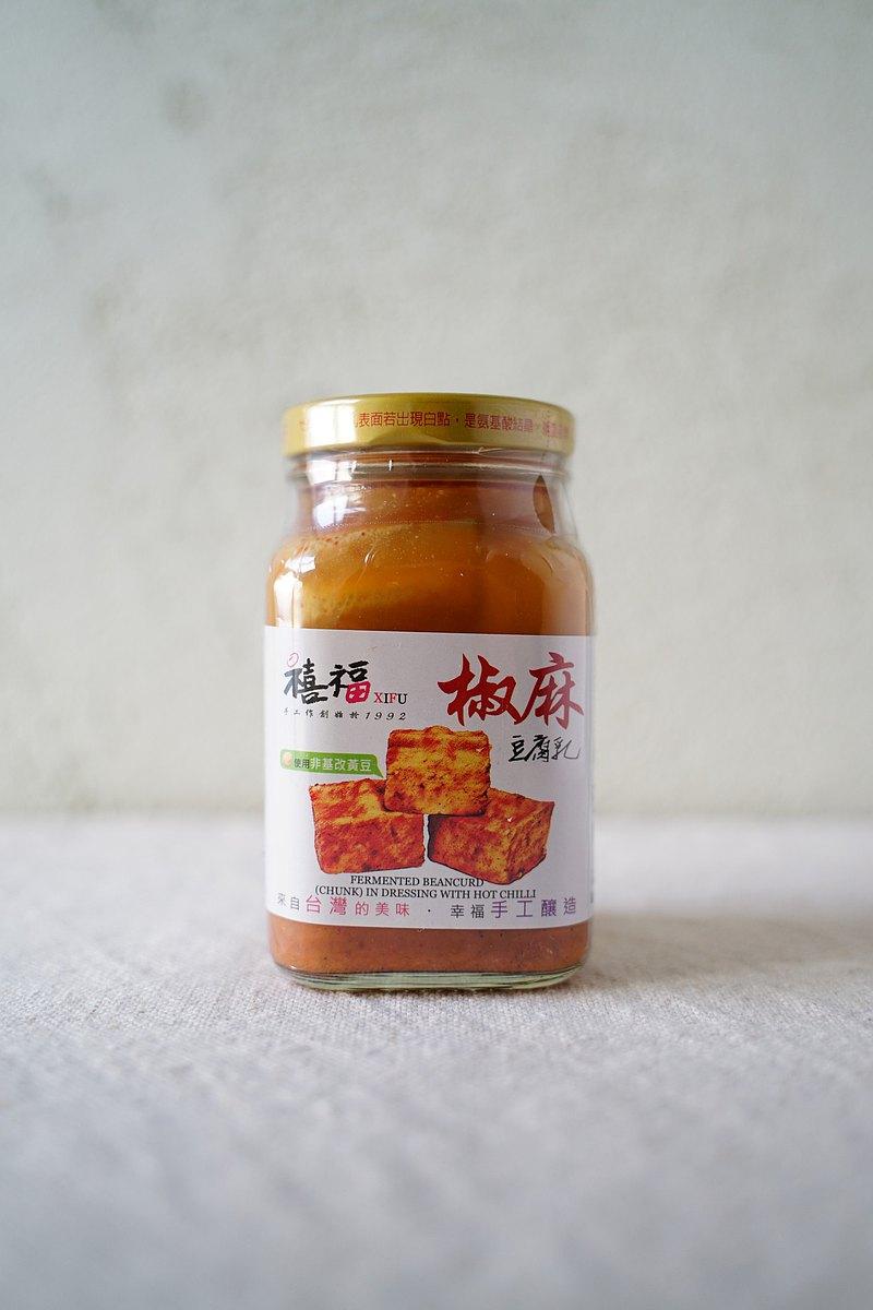 禧福_椒麻豆腐乳