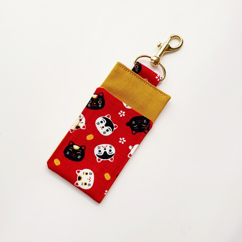 Fabric Chapstick Holder / Cats - Red & Yellow
