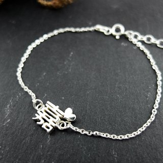 zo.craft characters bracelet / 925 Silver