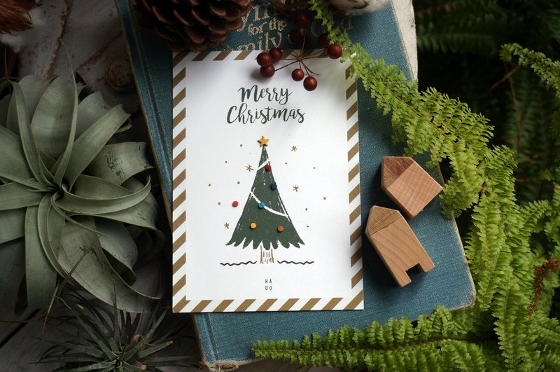 Christmas Tree Handmade Leather Postcard Enclosed Envelope (Exchanging Gifts for Christmas)