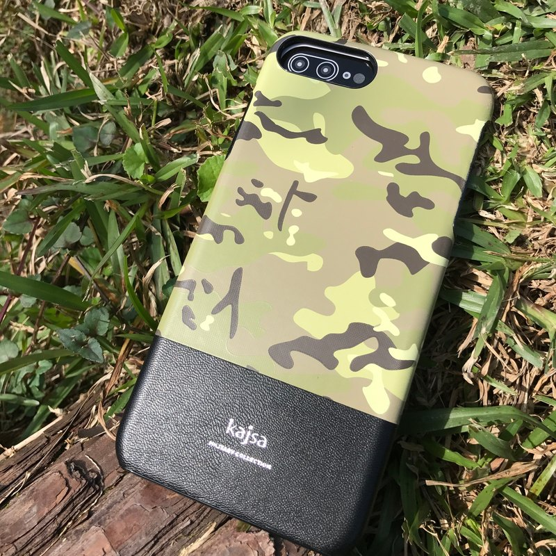 Camouflage single cover mobile phone case light green