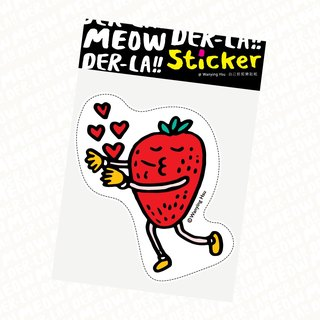 "Wanying Hsu cat down your own trash box sticker ""strawberry KISS"""