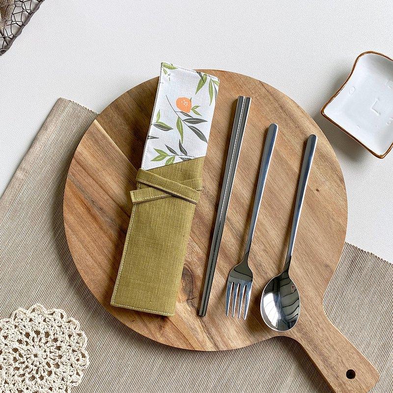 柑橘  環保餐具組 吸管組 餐具袋 餐具套  客製化繡字