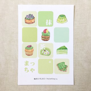 WLEKD Postcard Matcha Food Engraved