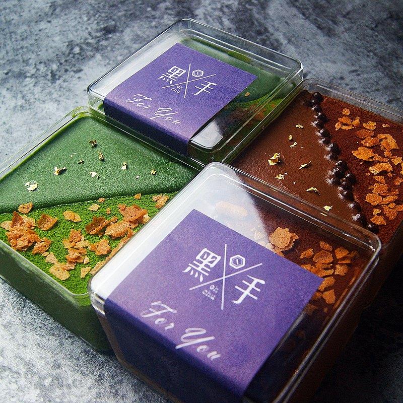 【4入禮盒組】提拉米蘇蛋糕盒子2.0--黑盒子/綠盒子(禮盒裝)
