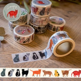 Unpleasant cat paper tape masking tape
