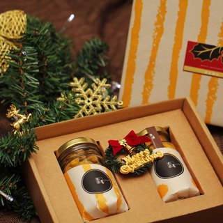 Christmas Limited - Turmeric Double Christmas Gift / Turmeric Powder, Turmeric Brown Sugar, Christmas Wreath
