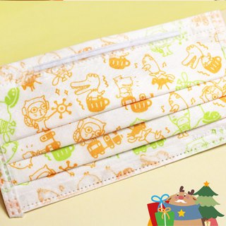 【Animal Paradise / Disposable Face Mask in Fun style】(3 pcs)【動物遊樂園 / 風格趣味三層防護口罩】(3入)