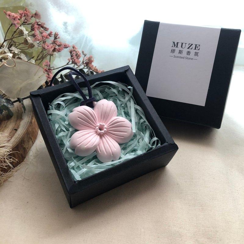 手工香氛擴香石—櫻花Blossom 吊掛式含掛繩 附5ml精油