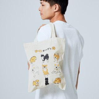 Screen Printed Shiba Inu Natural Cotton Canvas Grocery Totes