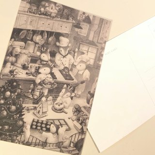 "Send a postcard to your ""Christmas cottage - prepare dinner"" (general send)"