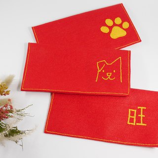 2018 dog year red bag / passbook storage bag 1 into