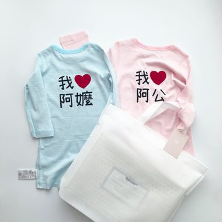 Customized pattern text_Autumn organic cotton Japanese newborn baby long-sleeved