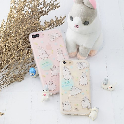 iPhone8 / 7 Plus TPU mobile phone shell 5.5 inches [machiko ㄇ ㄚ a few - give me radish] Ma rabbit rabbit kakase gift design illustration healing