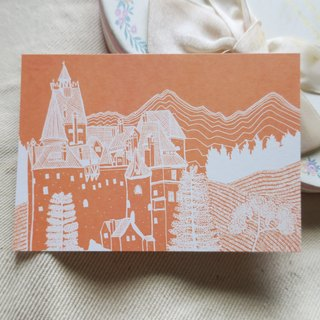 Travel Landscape Romania - Byr Castle / Illustrator Postcard