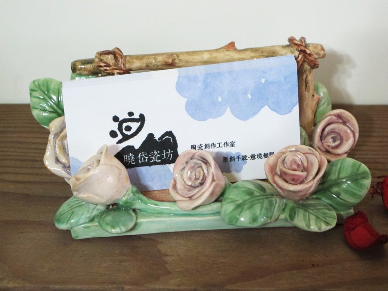 Rose Business Card Holder