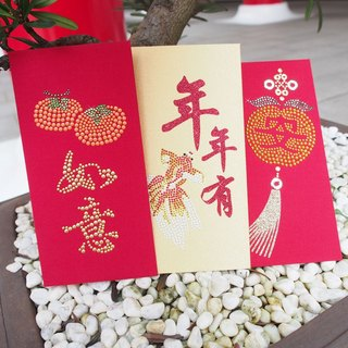 [GFSD] bright red envelopes - [auspicious words into a series of three series]