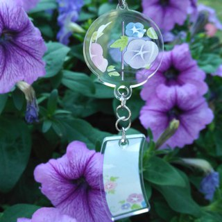 Morning Glory Campbell Acrylic Charm