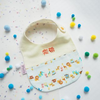 """Togetherness""Handmade Name Embroidery Baby Bib - Green Zoo Style"