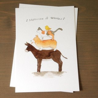 Bremen musicians watercolor postcards -2 pcs