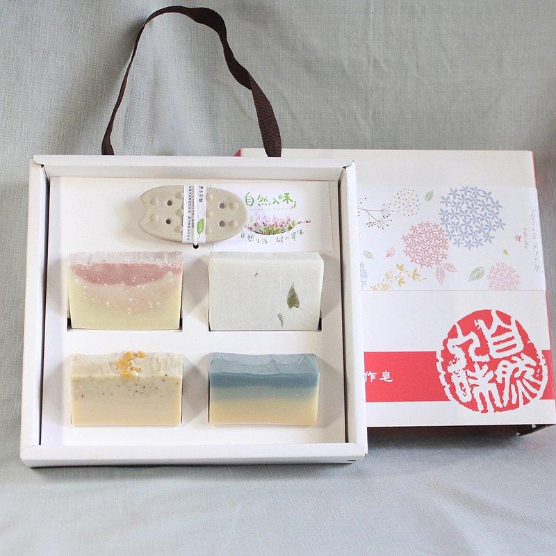 手工皂環保提袋禮盒- 附瀝水皂盤 企業贈禮 年節禮盒