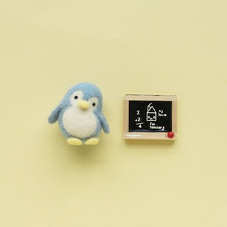 Le Yang, good fun wool felt material bag - stay cute little penguin