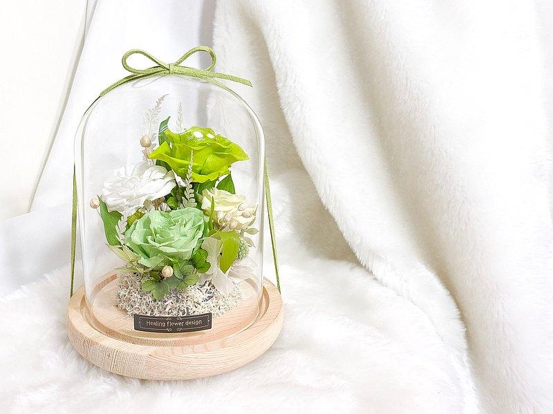 綠永生花玻璃罩盅 含禮盒 玻璃罩 生日禮物 新婚禮物 情人節