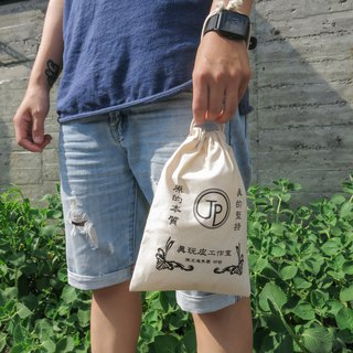 Exclusive design bundle pocket - logo size available in two sizes [change tide change bag]