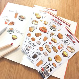 "Hong Kong tea restaurant ""Constant set meal"" sticker set (set of 3)"