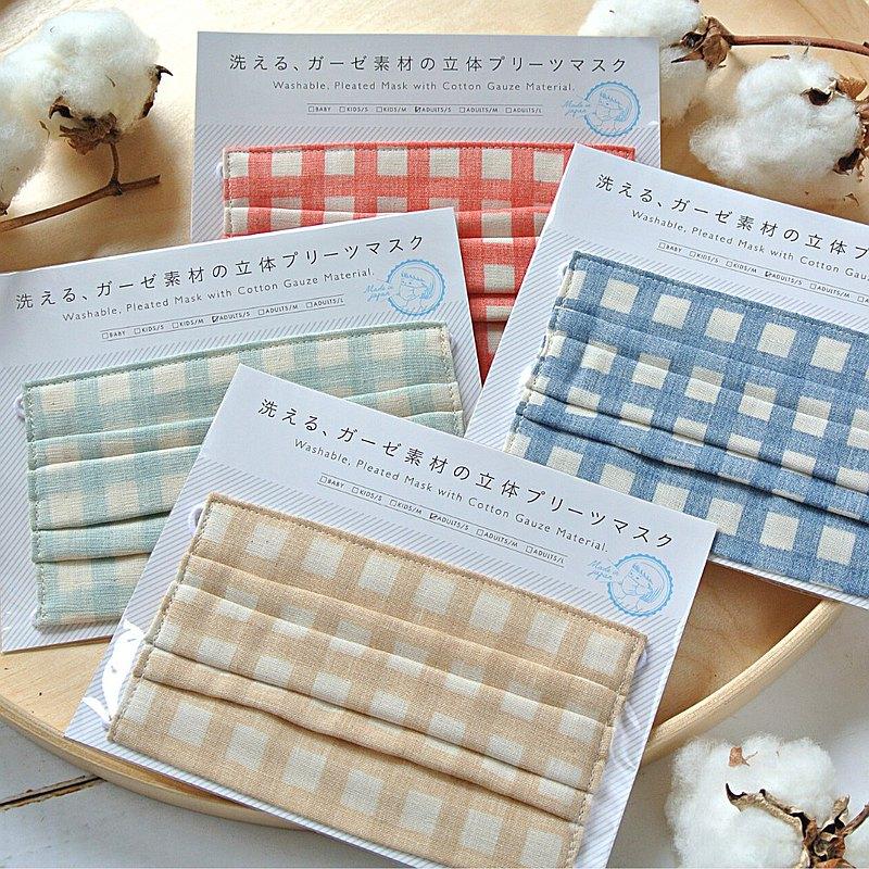 手工立體口罩 可洗滌 日本製純棉二重紗布 格子 紅色 成人