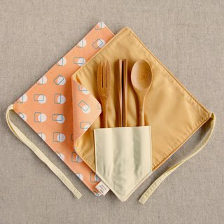 【Chopsticks Set】 - Papaya Orange