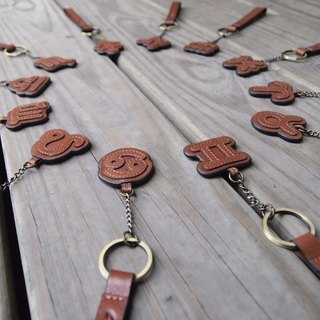 12 constellation cow leather key ring