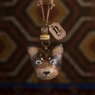 Puppy key ring / animal key ring